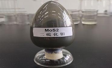 高纯二硫化钼(MoS2)